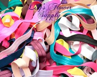 Grab Bag Fold Over Elastic - 5 yards - 5/8 Fold Over Elastic - FOE - Foe Elastic - Elastic by the yard - Shiny Elastic - DIY - Headband