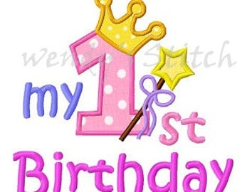 My first 1st princess birthday crown number applique machine embroidery digital pattern