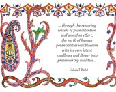 Bahai Card -- Restoring