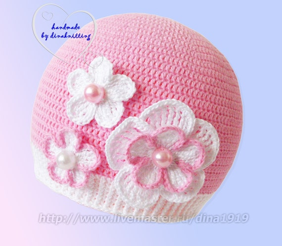 Ready to Ship:Girls Crochet Hat, Girls Hat, Childrens Hat, Crochet Beanie, Crochet Hat with Flower, Hats for Girl