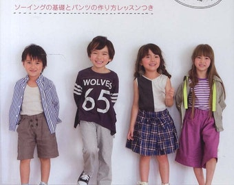Casual Kids Pants & Skirt Pattern, Japanese Sewing Book for Boy, Girl, Children Clothing, Easy Sewing Tutorial, Knit Pants, Hot Pants, B1308