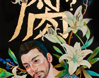 """30 x 20"""" Large Japanese Painting Watercolor Acrylic Colored Pencil Gold Leaf Man Male Face Yakuza Tattoo Traditional Historic Art by JUURI"""