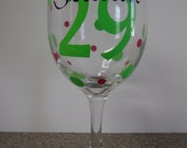 Birthday Wine Glass - Can be personalized