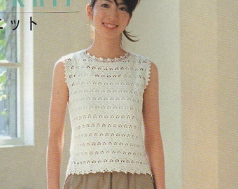 Top Knitting Pattern Books : Items similar to Crochet Lace Summer Vest Top Blouse Pattern - Japanese Knitt...