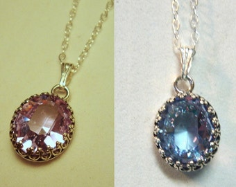 Pendant Alexandrite Sim color change 12x10mm in sterling silver - ethical sources - necklace w chain June birthstone - Ready to Mail