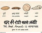 "India Wall Art, Indian Art, Hindi Art, Diwali Gift - ""Roti"""