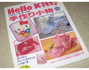 Japanese Craft Book Sewing Hello Kitty Bags and School Accessories