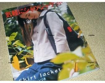 Japanese  Craft Pattern Book Sewing Shirt Jackets and Coats