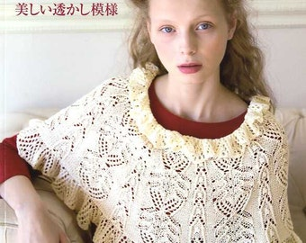 Couture Knit Spring Summer Vol 6 by Hitomi Shida  - Japanese Craft Book MM