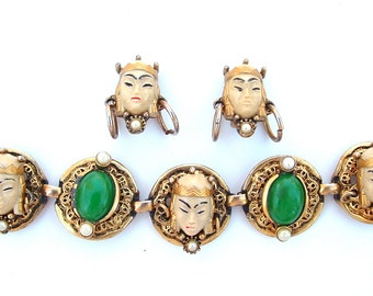 Vintage Selro Jewelry Set Asian Princess Designer Bracelet Earrings Demi Parure Gifts