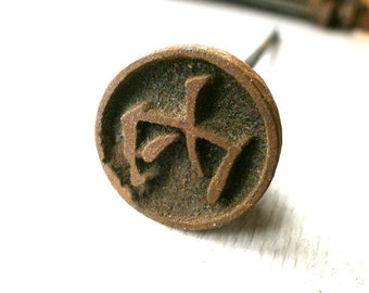 Vintage Japanese Yakiin Branding Iron Inside, In (B1-30)