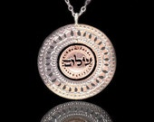 Hebrew Shalom Necklace, Rose Gold necklace, Two Tone necklace, Silver necklace, Peace, Jewish jewelry, Spiritual jewelry