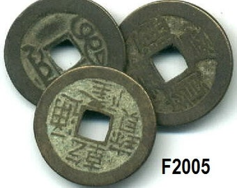 Antique I Ching Coins from Bali, Genuine Coins, Brocade Purses F2005.P3040 *