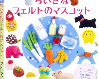 Simple and Easy Felt Doll - Japanese craft book