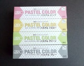 SALE! Riso Gocco Hi Mesh Ink - Japanese Pastel Colors (4 pack)