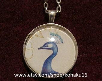 Pretty Little Peacock Circle Pendant