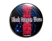 Yu Yu Hakusho Anime Button: Black Dragon Wave