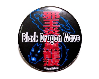 Yu Yu Hakusho Anime Button: Black Dragon Wave