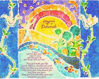 Custom Personalized Jewish Daughters Blessing - Print - Hebrew English names - Jewish Judaica Art Print - Girls Wall Art - Chanukah gift