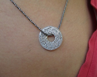 Sterling silver Pendant Wheel with blessings
