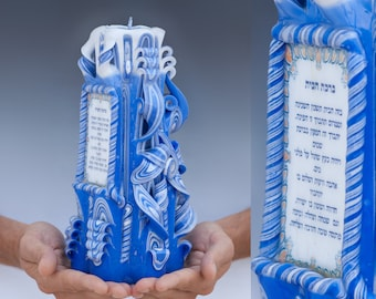 Jewish candle - Jewish Home Blessing - Blessing candle - Judaica
