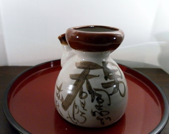 Vintage Japanese Sake Bottle. Separate Spout Jug Type Glazed Ceramic. Brown & Natural Clay, Unglazed Base. Ink Brush Calligraphy,