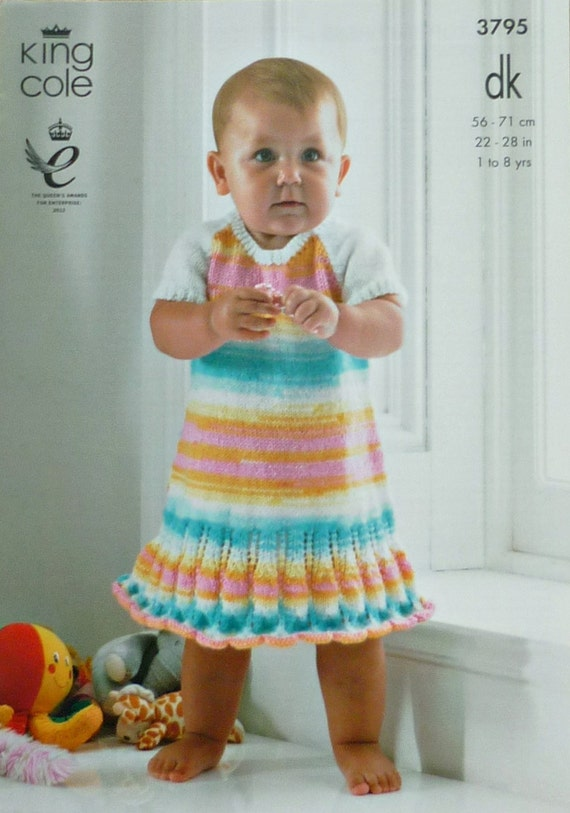 Baby Knitting Pattern K3795 Babies Short Sleeve Round Neck