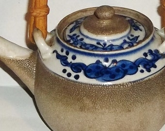 Antique Chinese Teapot, Shirigaki Pebbled Glaze