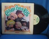 """RARE, Vintage, Cabbage Patch Kids """"Cabbage Patch Dreams"""", Vinyl LP, Record Album, Children's, Kids, Theme Song"""