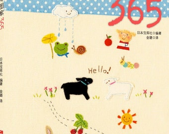 DESIGN COLLECTION For KIDS 365 - Japanese Craft Book (In Chinese)