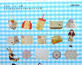Cotton Time Special Collection Japanese Craft Book (In Chinese)