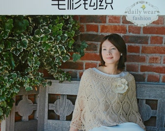 48 Fashionable Crochet Daily Wear- Japanese Craft Book (In Chinese)