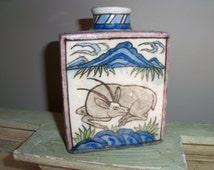 Exquisite Antique Persian Ceramic Bottle