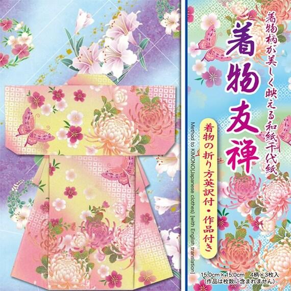 origami kimono instructions kids