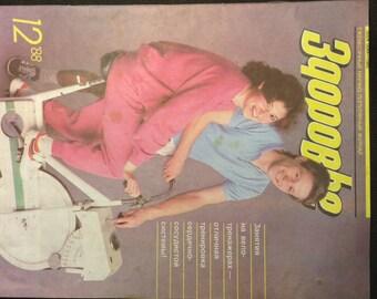 Magazine  Health. Russia. 1988