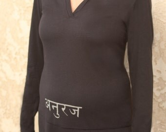 Devi Maternity Hoodie