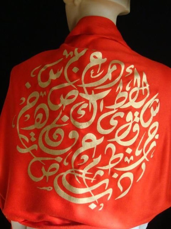 Superb Red Arabic Calligraphy Alphabet Shawl Scarf By