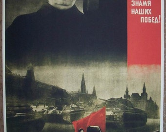 WW2 Red Army Stalin power Russian Soviet poster