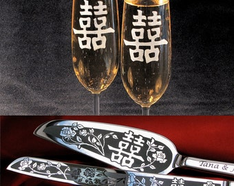 Chinese Double Happiness Wedding Cake Server and Knife, Champagne Flute Set, Wedding Decor, Reception Decoration