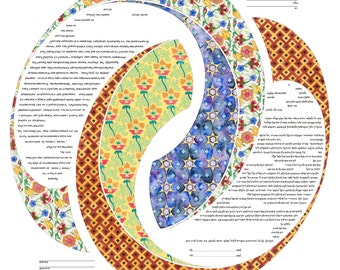 """Ketubah:  """"Double Ring"""""""