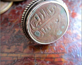Antique Coin Ring from Nepal