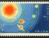 The Nine Planets China Space -Framed Postage Stamp Art 4744