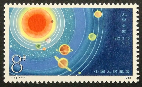 The Nine Planets China Space -Handmade Framed Postage Stamp Art 4744