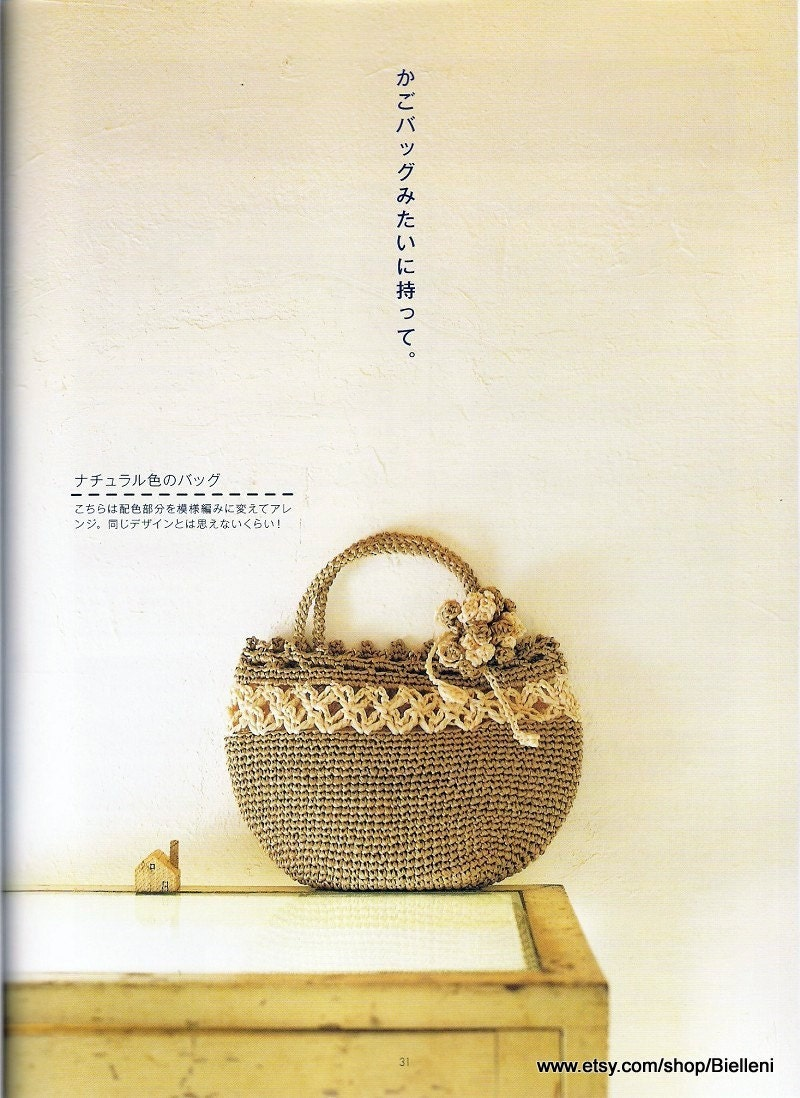Crochet Bag Japanese Pattern : Crochet Bags Japanese eBook Pattern CRO08 Instant Download