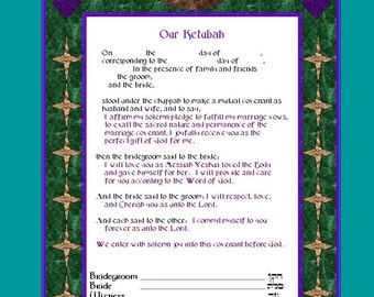 Flowing River Messianic Ketubah, River Ketuba,  Messianic Wedding Certificate, Messianic Jewish Certificate, Wedding Certificate