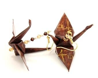 Harmony Kanji on Chocolate Brown Origami Crane Earrings -- Gold Plated Hooks Jewelry
