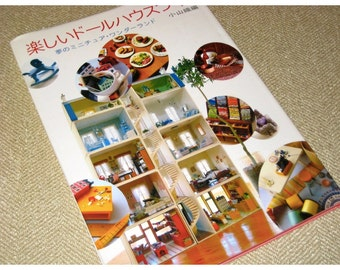 Japanese Craft Pattern Book Doll House out of print