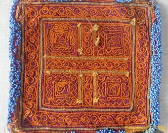 Vintage Embroidered Doily, Afghanistan: Zazi Silk, Item E15