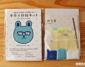 DIY SUNAE(Sand Art) Kit  -Bear office worker-