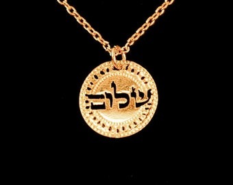 Hebrew Shalom, jewelry, Gold  necklace, Coin necklace, Peace jewelry, Spiritual jewelry, Inspiration, Hebrew Letters, Hebrew Charm necklace